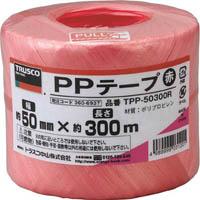 【CAINZ DASH】TRUSCO PPテープ 幅50mmX長さ300m 赤