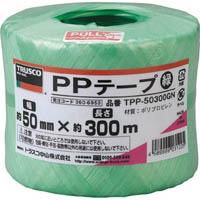 【CAINZ DASH】TRUSCO PPテープ 幅50mmX長さ300m 緑