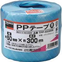 【CAINZ DASH】TRUSCO PPテープ 幅50mmX長さ300m 青