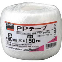 【CAINZ DASH】TRUSCO PPテープ 幅50mmX長さ150m 白