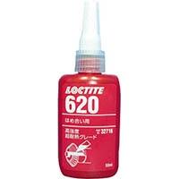 【CAINZ DASH】ロックタイト はめ合い固定剤 620 50ml