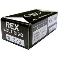 REX ボルトチェザー MC W3/8 RMCW38
