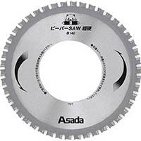 【CAINZ DASH】アサダ ビーバーSAW超硬B140
