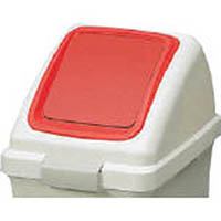 【CAINZ DASH】コンドル (屋内用屑入)リサイクルトラッシュ ECO−50(プッシュ蓋)赤