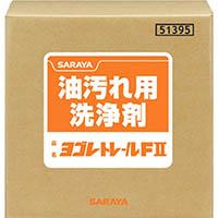 【CAINZ DASH】サラヤ 油汚れ用洗浄剤 ヨゴレトレールF2 20kg