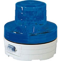 【CAINZ DASH】日動 電池式LED回転灯ニコUFO 常時点灯タイプ 青