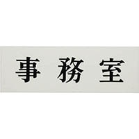 【CAINZ DASH】光 事務室