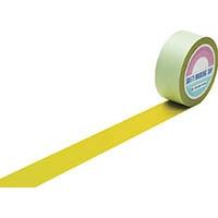 【CAINZ DASH】緑十字 ラインテープ(ガードテープ) 黄 50mm幅×20m 屋内用