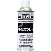 【CAINZ DASH】FCJ B・Nスプレー 420ml