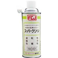 【CAINZ DASH】FCJ スーパークリーン 420ml