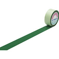 【CAINZ DASH】緑十字 ラインテープ(ガードテープ) 緑 50mm幅×100m 屋内用