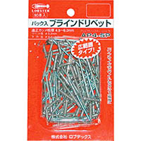 【CAINZ DASH】エビ APリベット(150本入) アルミ/スティール AP64EB(150本入)