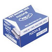 REX 自動切上チェーザ N20AC8A−10A ACN8A10A