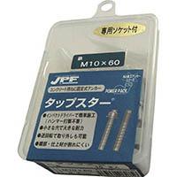【CAINZ DASH】JPF タップスター M10×60L(10本入り)
