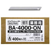 【CAINZ DASH】NT カッター替刃A型折線なし刃400枚入
