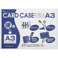 【CAINZ DASH】小野由 リサイクルカードケース