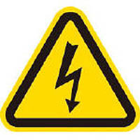 【CAINZ DASH】IM 三角ラベル電気危険 25mm(一辺の長さ)
