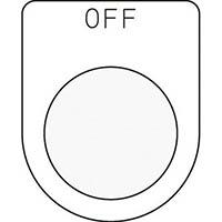 【CAINZ DASH】IM 押ボタン/セレクトスイッチ(メガネ銘板) OFF 黒 φ25.5