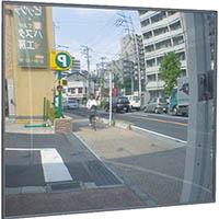 【CAINZ DASH】HOZAN ESDバッグ 導電袋 200×250 (1Pk(袋)=10枚入)