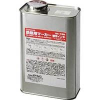 【CAINZ DASH】サクラ 鉄鋼用マーカー補充インキ 白