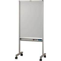 【CAINZ DASH】TRUSCO アルミ製案内板 W350XD400XH1400