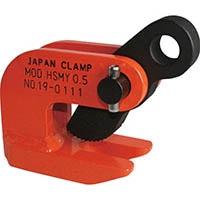 【CAINZ DASH】日本クランプ 水平つり専用クランプ