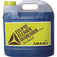 【CAINZ DASH】アマノ 油脂除去用洗剤 デグリーザー2