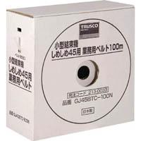 【CAINZ DASH】TRUSCO しめしめ45用ベルト 黒 4.5mmX100m (1個入)