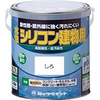 【CAINZ DASH】ロック 水性シリコン建物用 しろ 1.6L