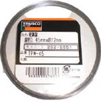 【CAINZ DASH】TRUSCO 硬鋼線 0.55mm 50g