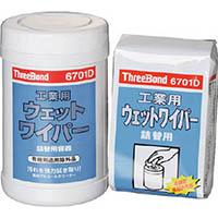 【CAINZ DASH】スリーボンド TB6701D用 容器