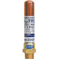 【CAINZ DASH】ヨシタケ 水撃防止器 15A