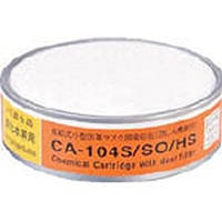 【CAINZ DASH】シゲマツ 防じん機能付き吸収缶亜硫酸ガス・硫化水素用