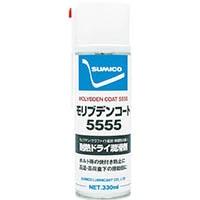 【CAINZ DASH】住鉱 スプレー(乾性被膜潤滑剤) モリブデンコート5555 330ml
