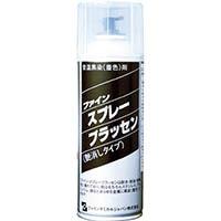 【CAINZ DASH】FCJ スプレーブラッセン 420ml