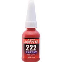 【CAINZ DASH】ロックタイト ねじ緩み止め接着剤 低強度 222 10ml