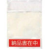 【CAINZ DASH】パピルス デリバリーパック (納品書在中) 部分糊タイプ165×230 100枚