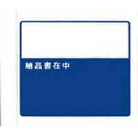 【CAINZ DASH】パピルス デリバリーパック (納品書在中) 寄付対象商品155×180 100枚