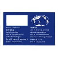 【CAINZ DASH】パピルス デリバリーパック(納品書在中WorldWide版A6用) 130×1