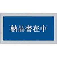 【CAINZ DASH】パピルス デリバリーパック (納品書在中) 145×270 (100枚入)