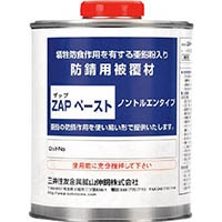 【CAINZ DASH】MSMMBC ZAPペースト 750ml缶