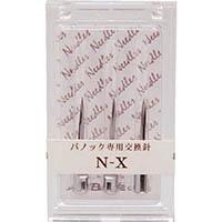 【CAINZ DASH】バノック 針 NーX  (3本入)