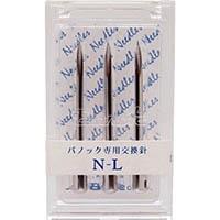 【CAINZ DASH】バノック 針 N−L  (3本入)
