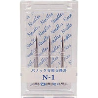 【CAINZ DASH】バノック 針 N−1  (3本入)