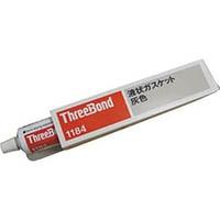 【CAINZ DASH】スリーボンド 液状ガスケット TB1184 1Kg 灰色