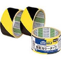【CAINZ DASH】ニトムズ 反射カラーテープトラ