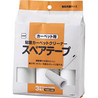 【CAINZ DASH】ニトムズ スペアテープ平面塗り JUMP160 (3巻入)