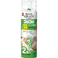 【CAINZ DASH】ニトムズ コロコロ スペアテープミニリビング用 (2巻入)
