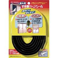 【CAINZ DASH】槌屋 屋外用すき間モヘアシール ブラック 6mm×7mm×2.5m