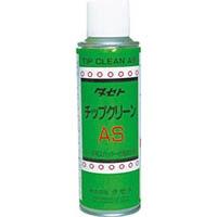 【CAINZ DASH】タセト チップクリーン AS 220型